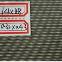 Cheap Ready stock for Stainless Steel Dutch Weaving Wire Mesh in 14X88mesh for sale