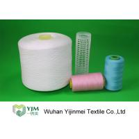 Best High Tenacity Colored 100 Spun Polyester Sewing Thread High Temperature Resistant wholesale
