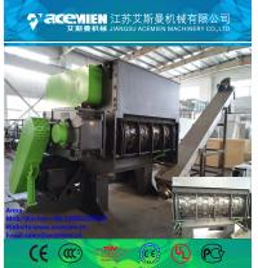 Cheap PP/PE/PET/LDPE Plastic Crusher/ Shredder/ Grinder Machine for sale
