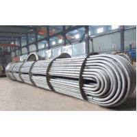 China 304 Stainless Steel U Tube Continuous Bending Coil Tube / Pipe For Cooling Tower on sale