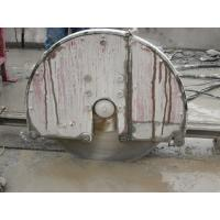 Best Reinforced Concrete Wall Saw Blades With Single U Segment 600-1600mm wholesale