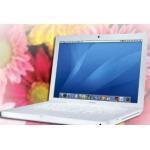 Best Apple MacBook MB403LL wholesale