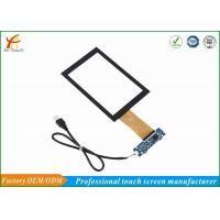 Best Public Model Car Touch Screen , Car Navigation 7 Touch Panel GG Structure wholesale