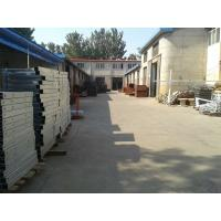 Langfang Xinghe Industry Co., Ltd.