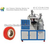 Polyurethane Elastomers PU Casting Metering Machine High Temperature Resistant