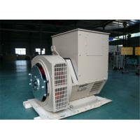 Best 12.5kva Single Phase Brushless AC Generator Alternator For Cummins Generator Set wholesale