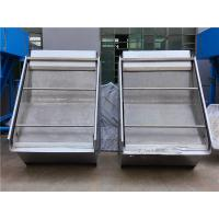 China CSG model static sieve Wastewater Bar Screen Mechanical Grille Machine Decontamination on sale