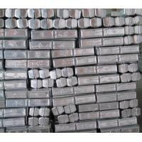 Buy cheap Lead-Antimony Alloy from wholesalers
