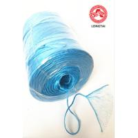 Best Fibrillated Split Film PP Twine in Ball Roll and Spool wholesale