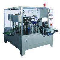 Best GD6-200C Rotary Packing Machine wholesale