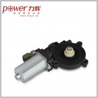 China Powerful Small Gear Motor 46 RPM , High Speed DC Motor Electrical on sale