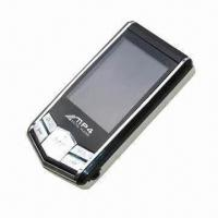 China 128MB to 32GB Flash MP4 Player, Customized Logos are Accepted, RoHS Directive-compliant on sale