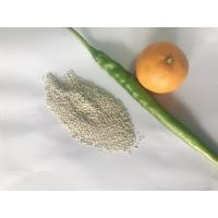 China Fipronil  50% WP Phenylpyrazole  Agrochemical Pesticides , Agricultural Insecticides  Yellow Powdery on sale
