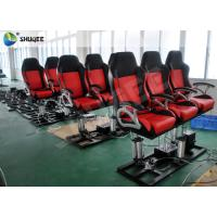 Best Electronic / Pneumatic 5D Theater System Safe Motion Seats Digital Theater System wholesale