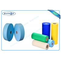 Best Biodegradable PP Spunbond Elastic Nonwoven Fabric , Non Woven Polypropylene Material wholesale