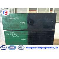 Best Good Thermal Stability AISI H13 Hot Work Tool Steel For Forging Die 8 - 70mm Thickness wholesale