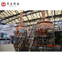 Best Red Copper 500L Craft Beer Brewing Equipment  Beer Making Machine for beer bar/pub wholesale