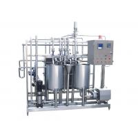 Best 50t / h Food Sterilization Equipment Milk Pasteurization Machine With Touch Screen Display wholesale