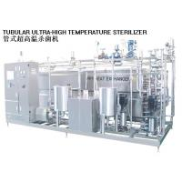 Best Ketchup Food sterilizer Equipment wholesale