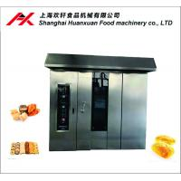 Best 32 Trays Electrical Bakery Rotary Oven Square Shape With Multifunction wholesale