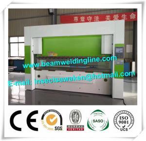 Buy cheap Steel Plate Electro Hydraulic Servo  Press Brake Machine, Hydraulic Shearing and Press Brake from wholesalers