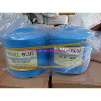 Cheap Polypropylene twine for industry , agricultrue use , high tenacity poly twine rope for sale