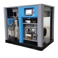 China Industrial Oil Free Oilless Rotary Screw Type Air Compressor for Cereal Color Sorter on sale