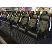 Best Movie Theater Seats 5D Cinema System / Cinema Equipment With Control Software wholesale