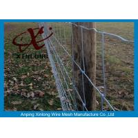 Best Commercial Galvanized Field Fence For Live Stock Easy Maintenance  wholesale