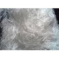 Best 13 Micron Fiber Diameter Chopped Fiberglass Strands Compatible With PA6 wholesale