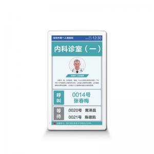 Best Digital Doctors KER 16 Inch Hospital Queue System wholesale