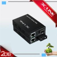 Best 120km Robust Dual Fiber Optic Media Converter /Ethernet Media Converter Max support 12slots wholesale