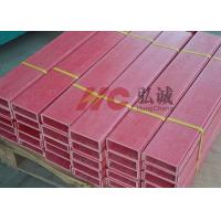 Best V0 Fire Retardant Fiberglass U Channel UL Certified Non Explosive Edge wholesale