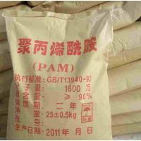 Quality Gold mining chemical anionic Polyacrylamide/anionic polyacrylamide, pam used in water treatment flocculant wholesale