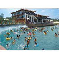 Best Family Water Park Wave Pool , Safety Air Powered Artificial Wave Pool wholesale