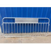 Cheap Steel Crowd Control Barriers Ireland  Detachable Feet Type With Galvanized Surface for sale