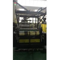 Best High Efficiency Stretch Film Rewinding Machine , Double Layer Stretch Film Making Machine  600 MM wholesale