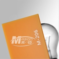 Buy cheap 4x8 Custom Tinted Plexiglass Sheets Thin Plastic Sheets Acrylic Plate from wholesalers