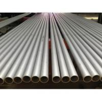 DIN / EN Series High Precision Seamless Steel Tube Oil Tempered 0.8mm - 15mm Thick