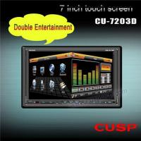 Buy cheap DOUBLE DIN CAR DVD PLAYER WITH GPS (Optional) from wholesalers