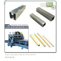 Best Automatic Stainless Steel Square Tube Polishing Machine 2000*600mm Worktable Size wholesale