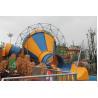 Buy cheap Mini Tornado Water Slide For Aqua Park , Customized Color Fiberglass Kids Playground Slide from wholesalers