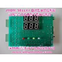 Best coin control PCB board Digital Tube Display Auto Water Vending Machine with Coin and IC Card controller wholesale