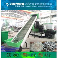 Cheap Used pp woven bags granulating making machine/pe plastic film pelletizing machine for sale