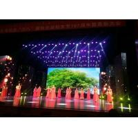 Best 64 x 32 Dots P5 Advertising LED Display Rental Epistar Chip Indoor wholesale