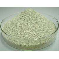 Buy cheap pesticide insecticide Emamectin Benzoate from wholesalers