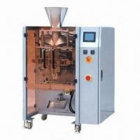 Best Vertical Automatic Dog Food Packing Machine wholesale