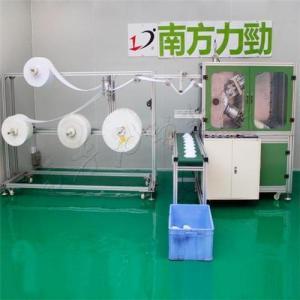 Best Automatic cup face mask machine(NK-CMM10) wholesale