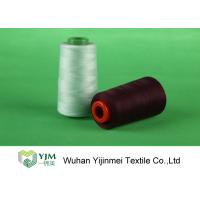 Cheap Ne 30s/2/3 High Tenacity Polyester Sewing Thread / Spun Polyester Thread Low for sale
