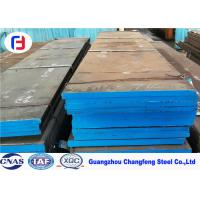 Best Cold Work High Carbon Alloy Steel Mould Steel 1.2510 / O1 / SKS3 Stable Size wholesale